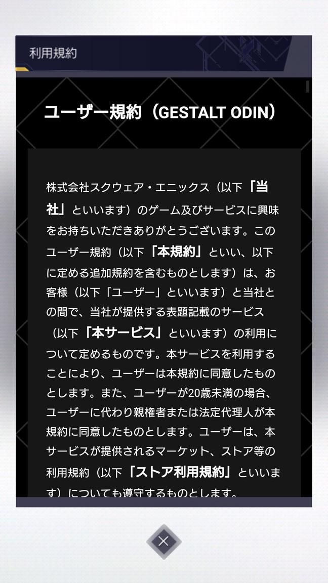 Screenshot_20190729-021859