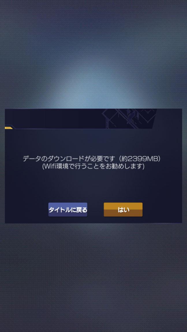 Screenshot_20190729-021924