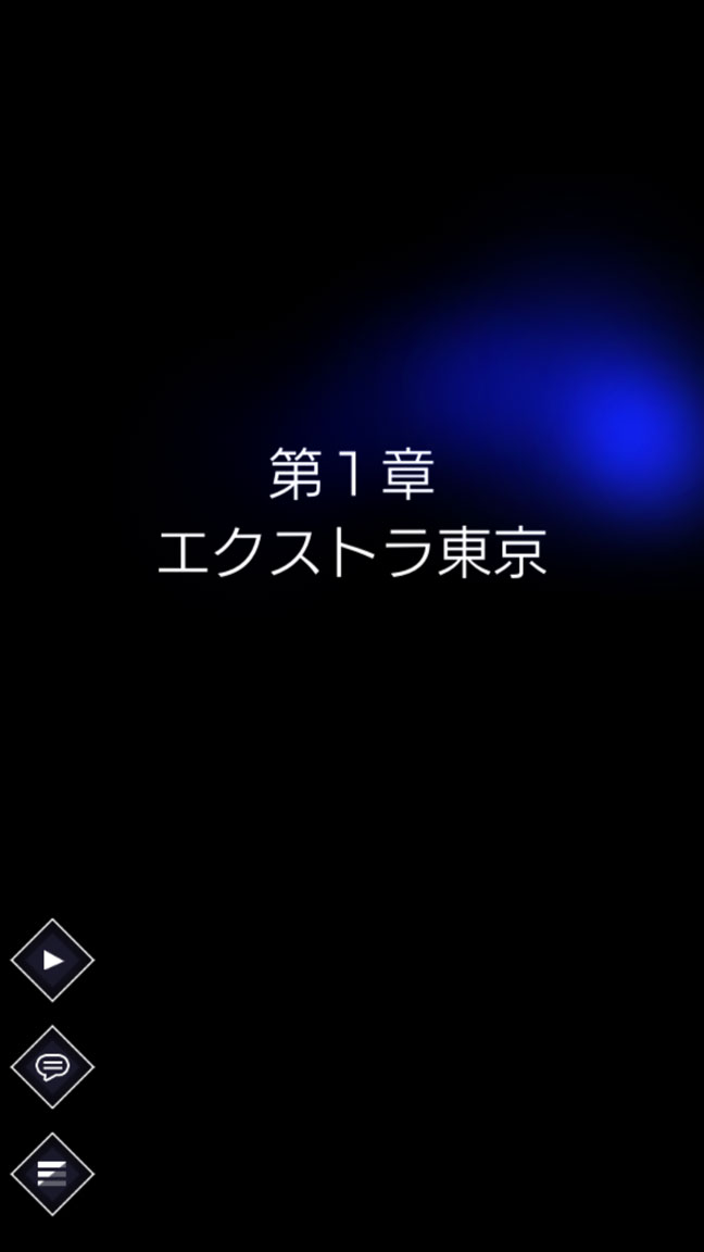 Screenshot_20190729-114003