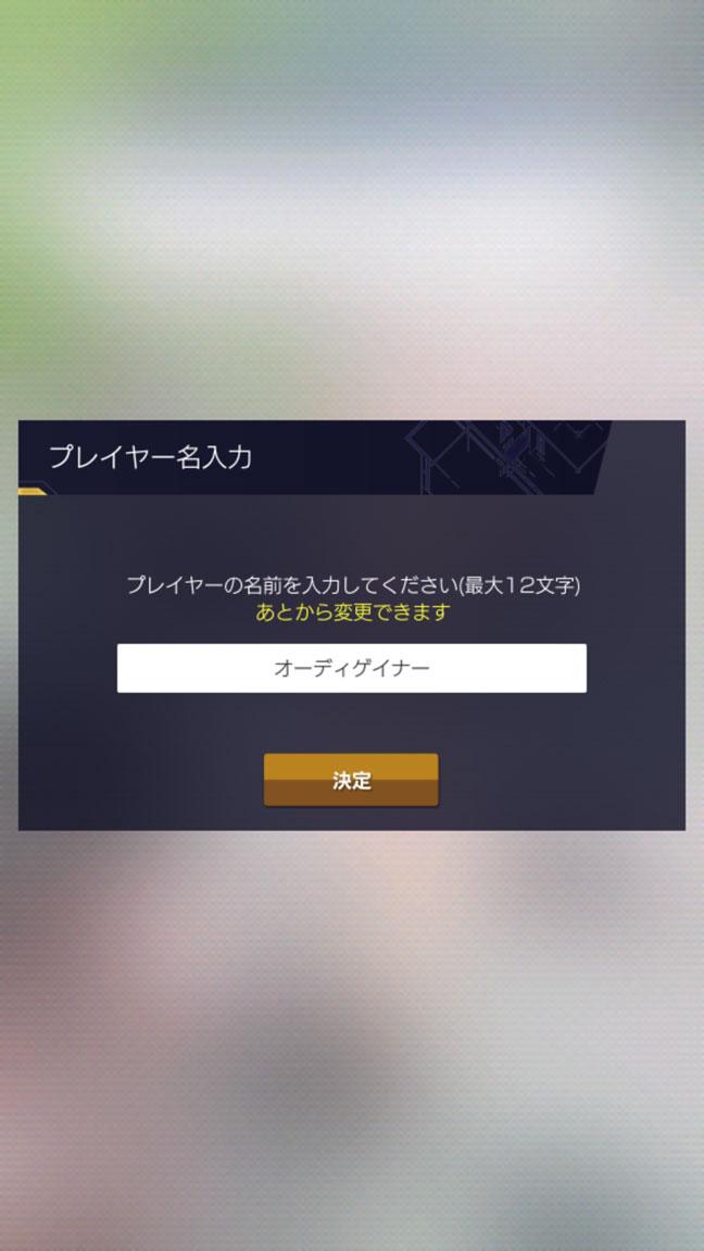 Screenshot_20190729-114013