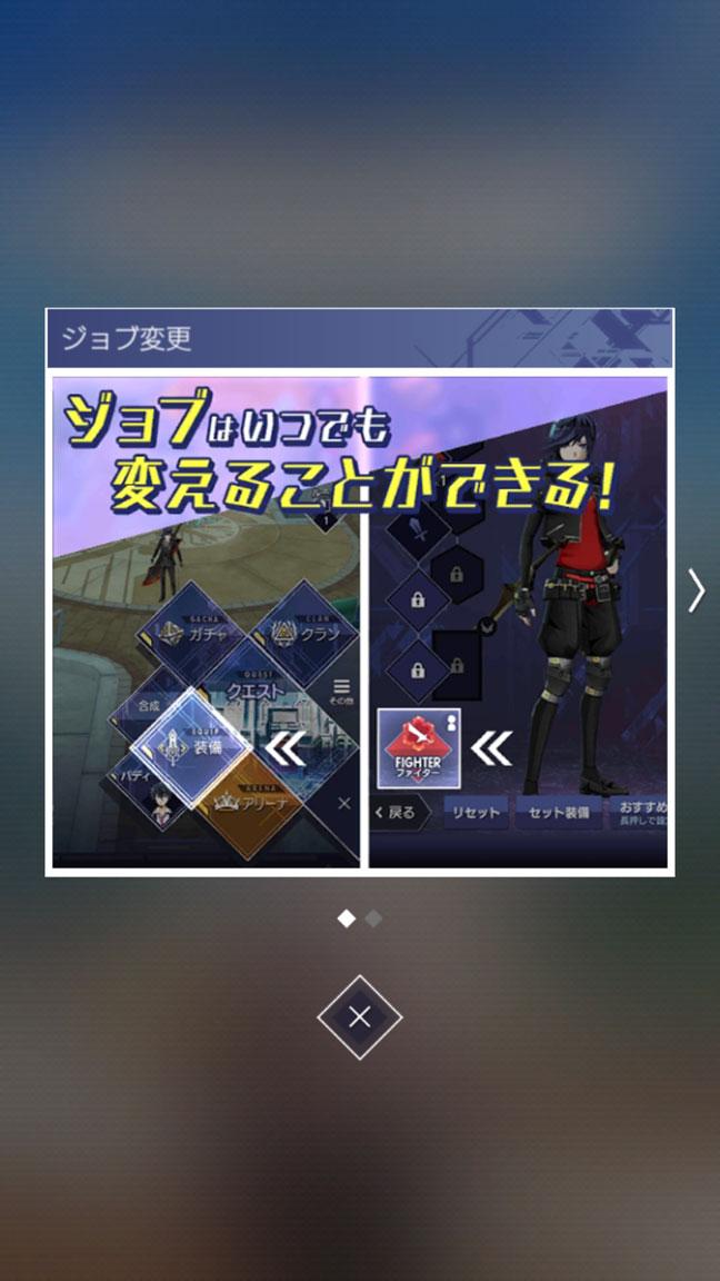 Screenshot_20190729-114354