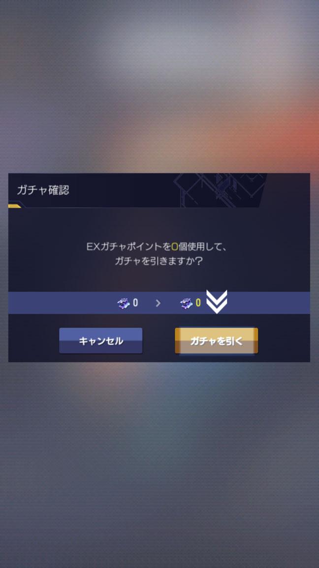 Screenshot_20190729-114409