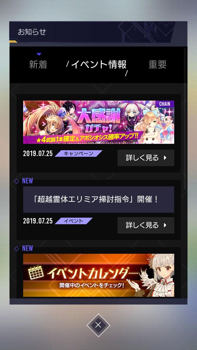 Screenshot_20190729-114747