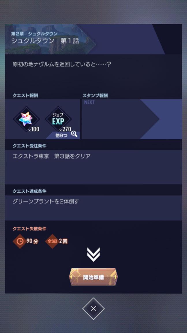 Screenshot_20190731-060517