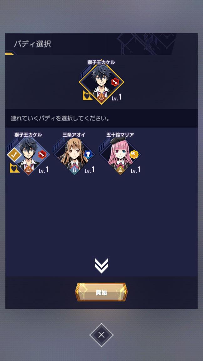 Screenshot_20190731-060522
