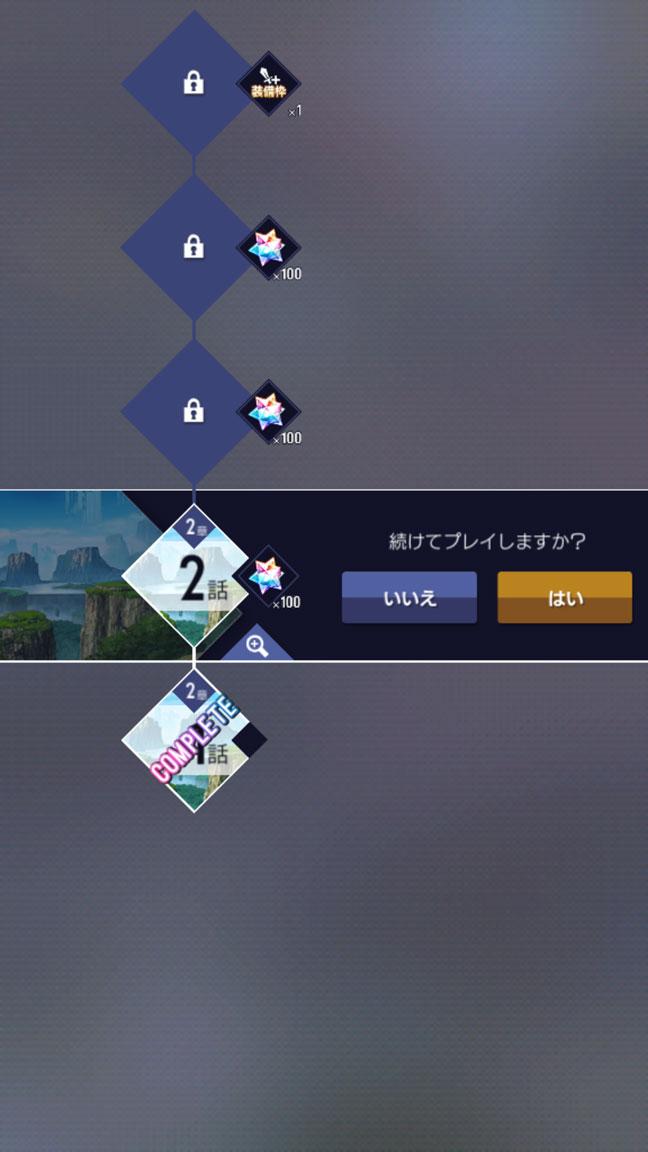 Screenshot_20190731-060740
