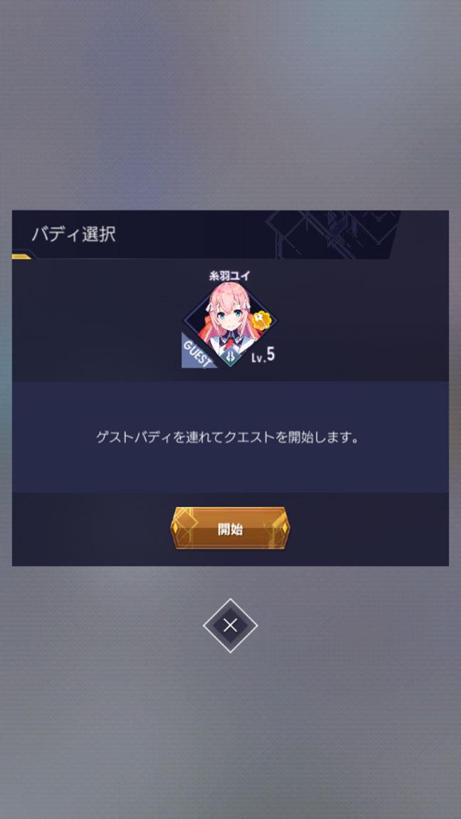 Screenshot_20190731-060745