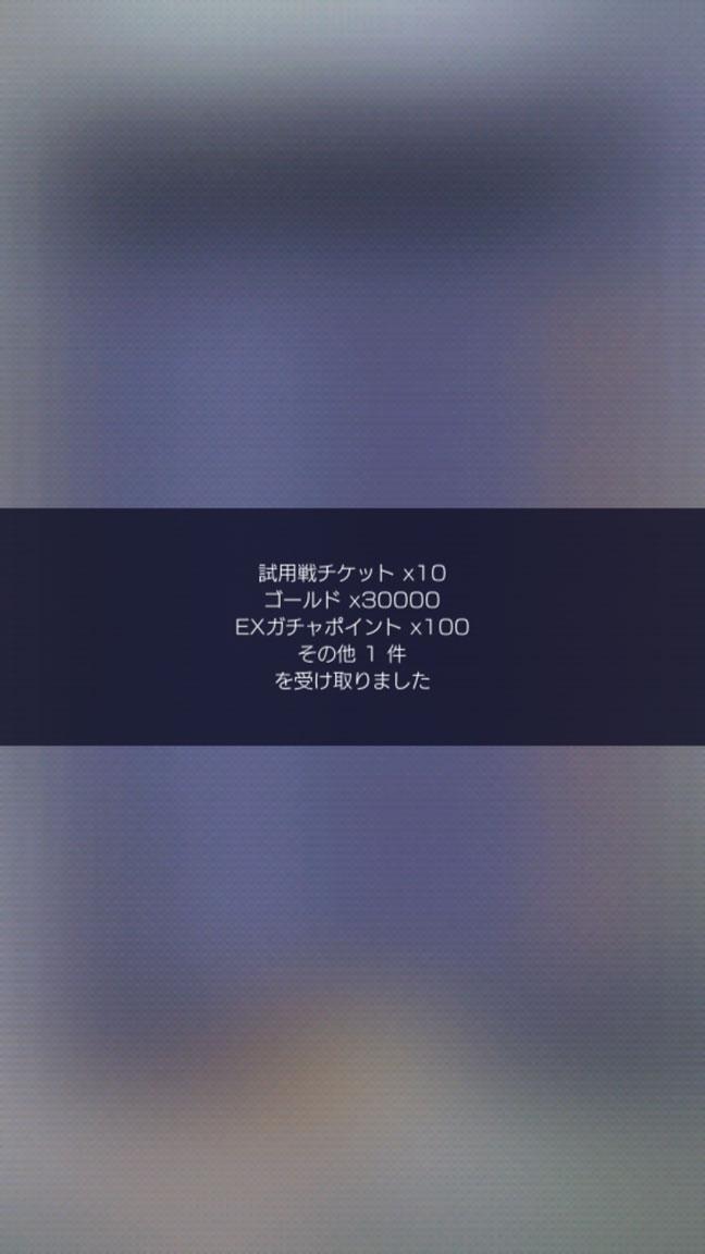 Screenshot_20190731-061116