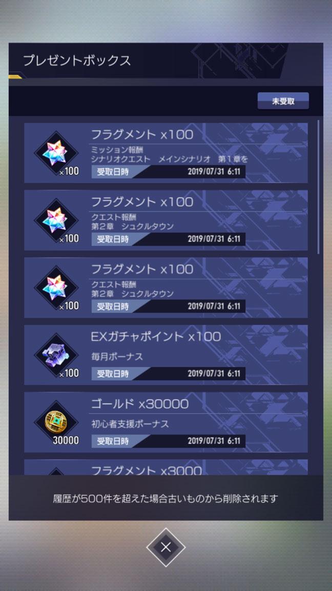 Screenshot_20190731-061123