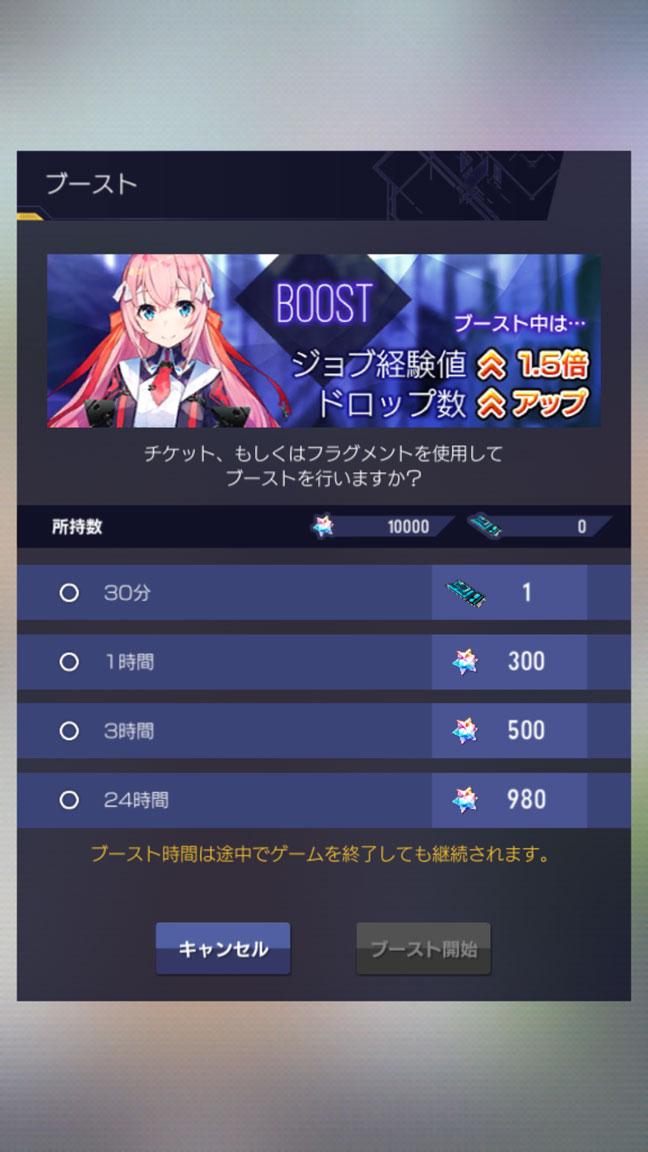 Screenshot_20190731-061157