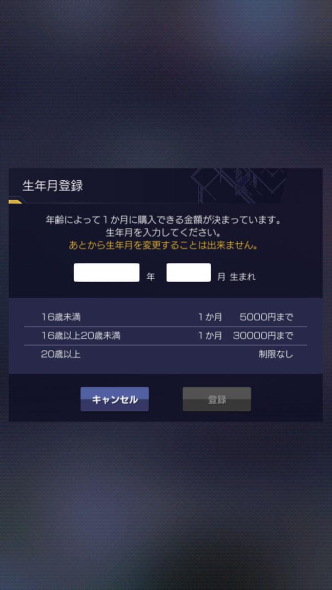 Screenshot_20190731-061206