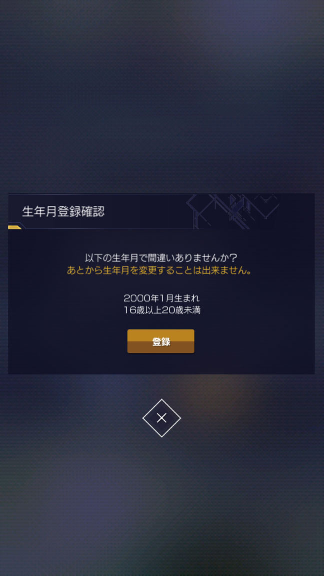 Screenshot_20190731-061221