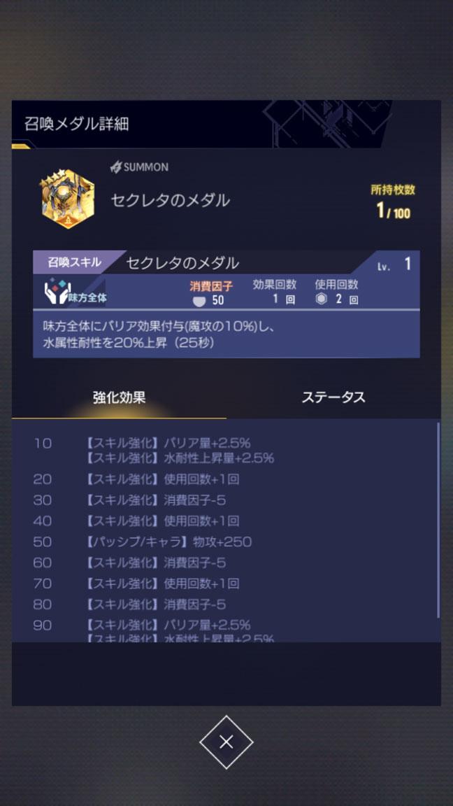 Screenshot_20190731-061305