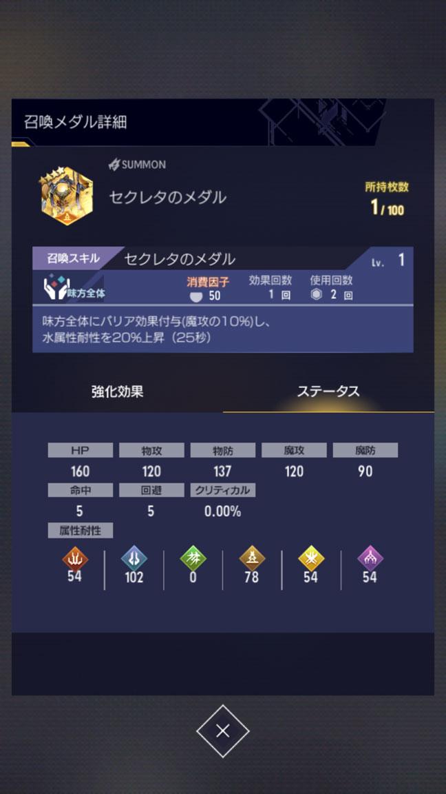 Screenshot_20190731-061309