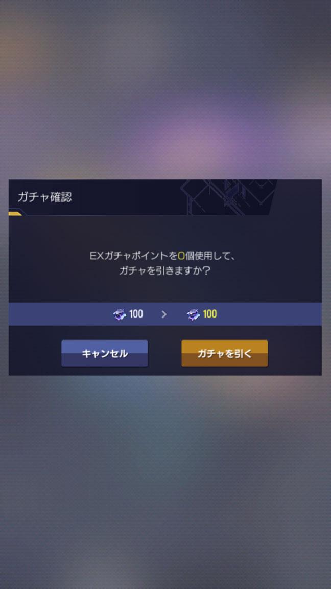 Screenshot_20190731-061335
