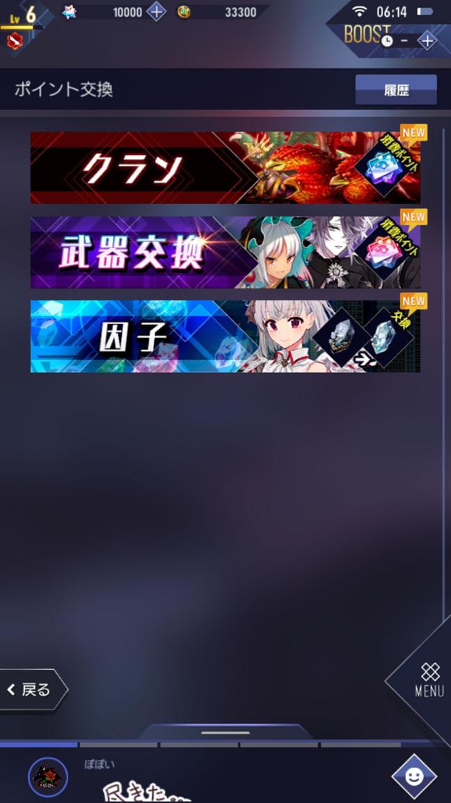 Screenshot_20190731-061443