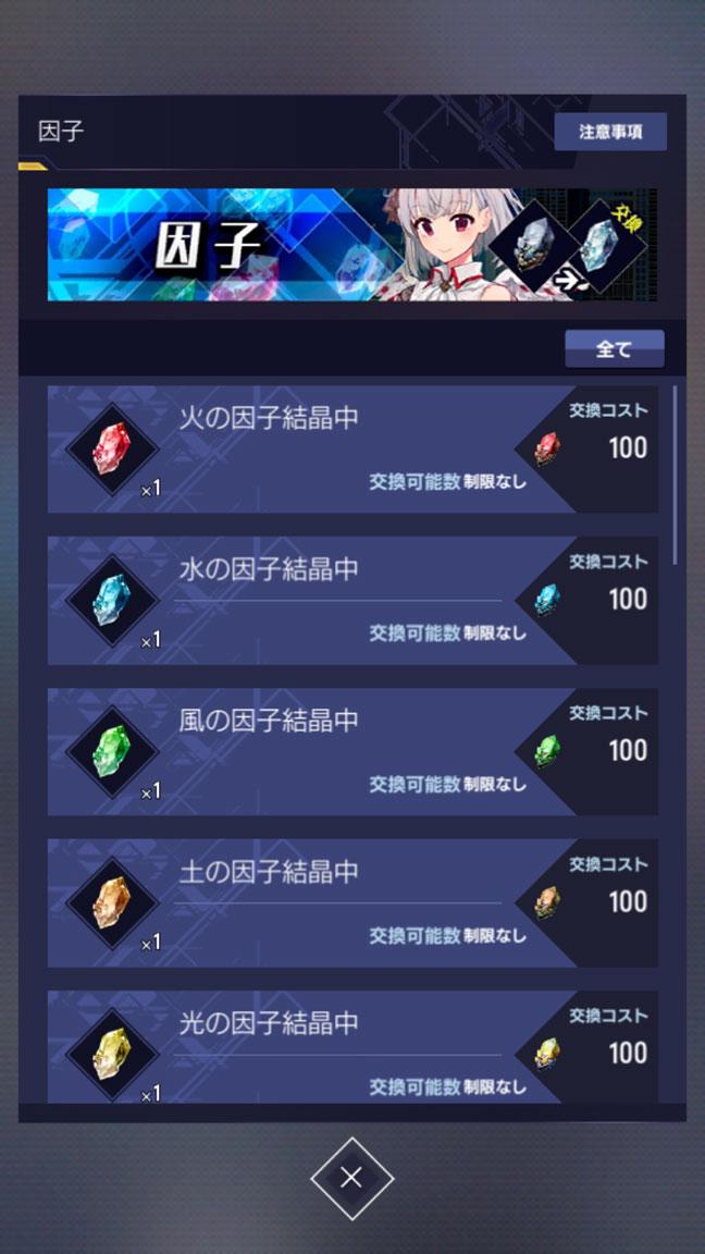 Screenshot_20190731-061453