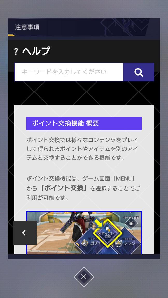 Screenshot_20190731-061459