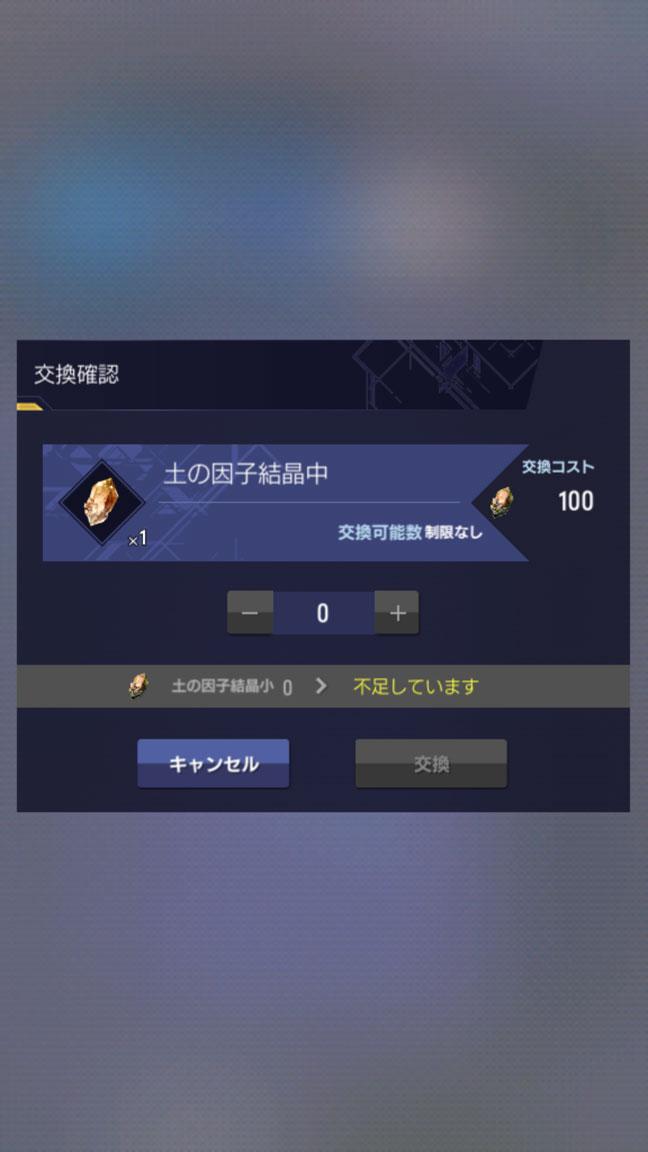 Screenshot_20190731-061507