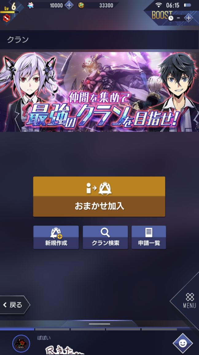 Screenshot_20190731-061518