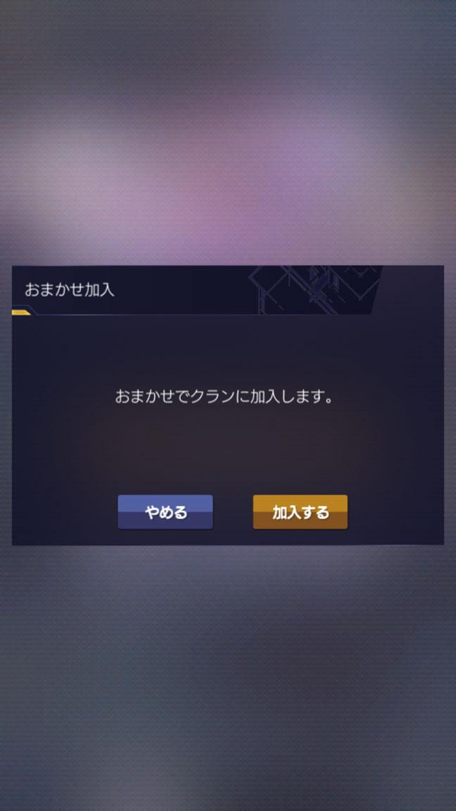Screenshot_20190731-061522