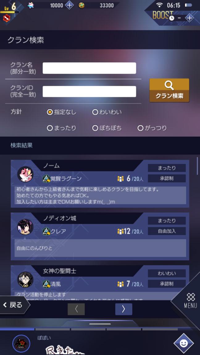 Screenshot_20190731-061530