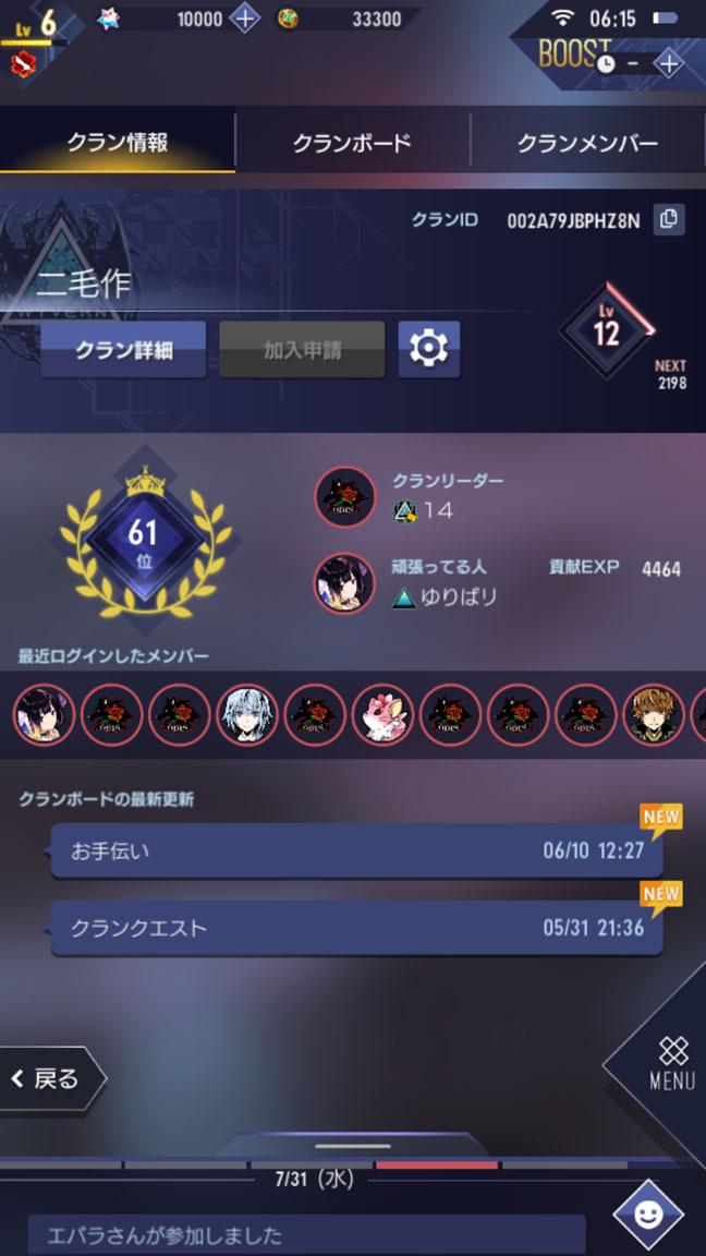 Screenshot_20190731-061553