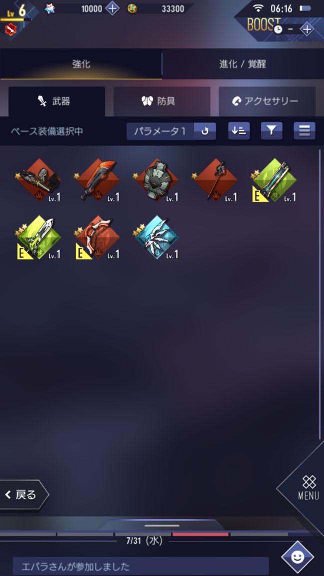 Screenshot_20190731-061630