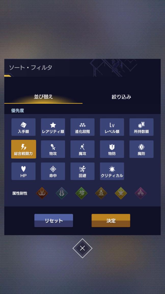 Screenshot_20190731-061653