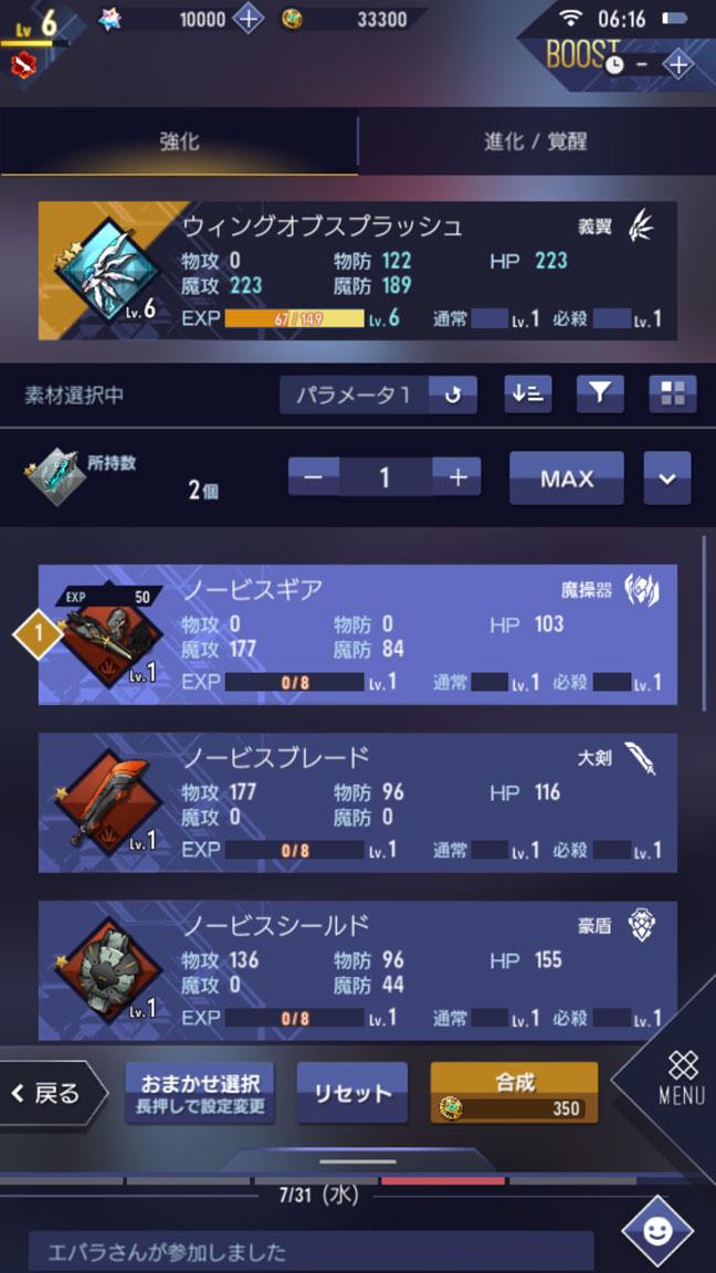Screenshot_20190731-061659