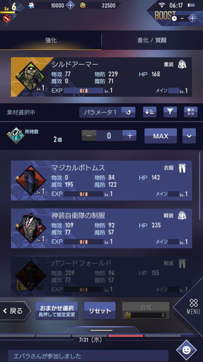 Screenshot_20190731-061736