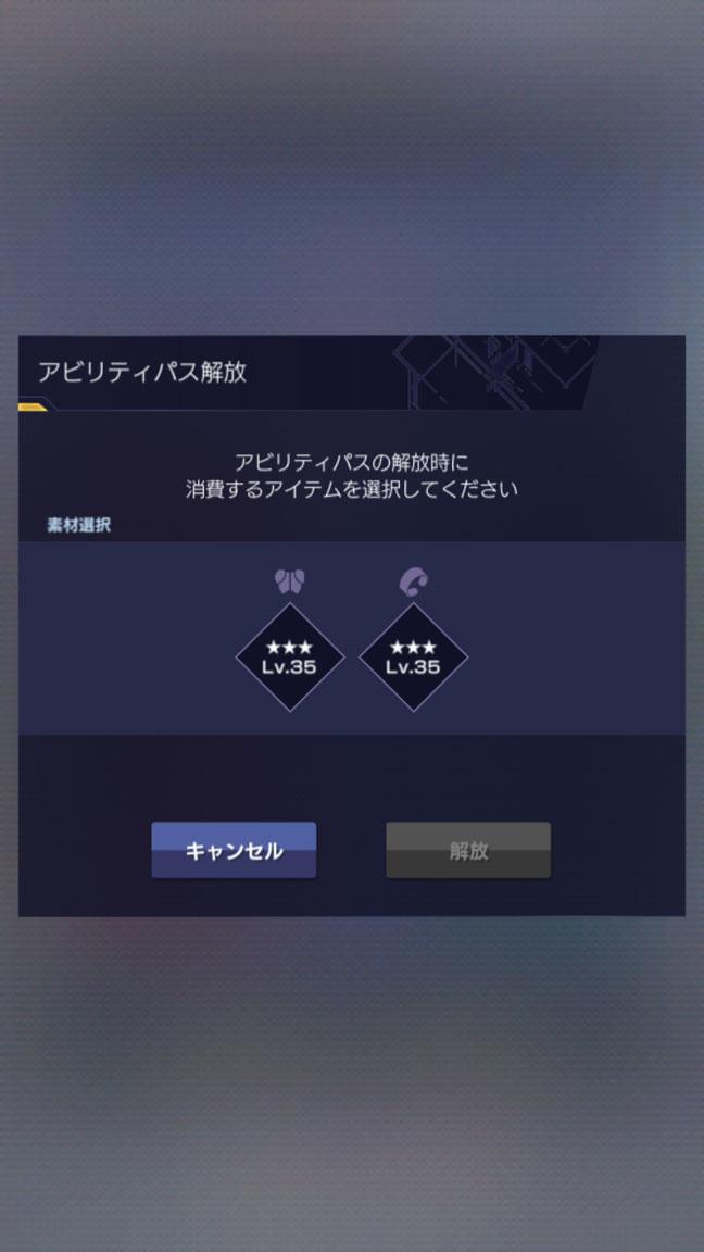 Screenshot_20190731-061828
