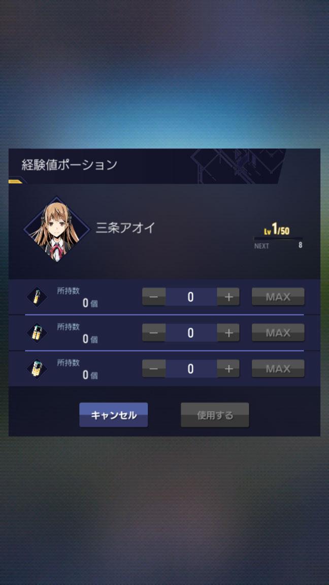 Screenshot_20190731-061839