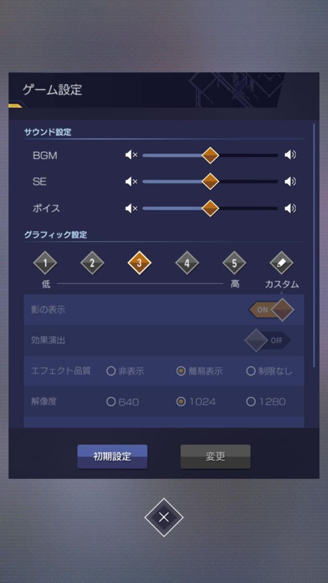 Screenshot_20190731-062049