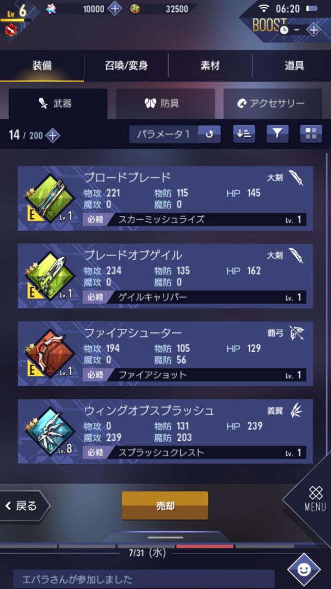 Screenshot_20190731-062102