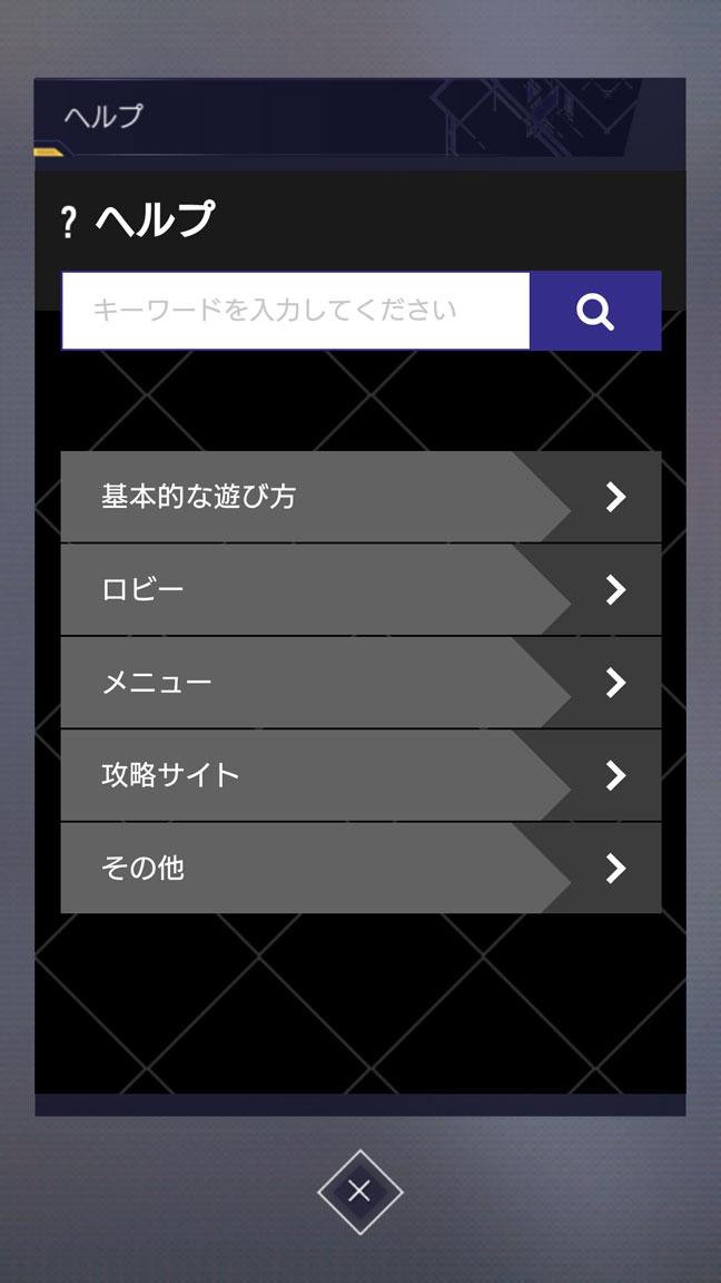 Screenshot_20190731-062129