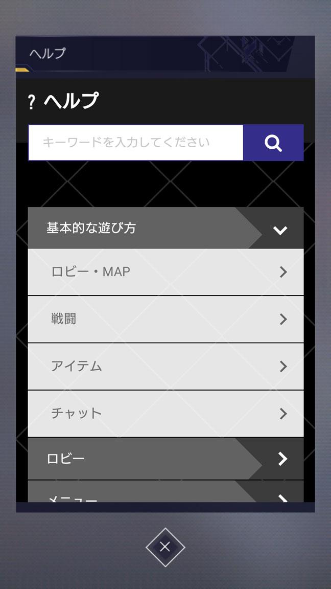 Screenshot_20190731-062133