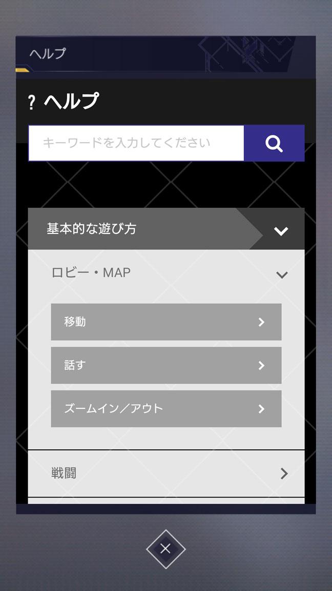Screenshot_20190731-062139