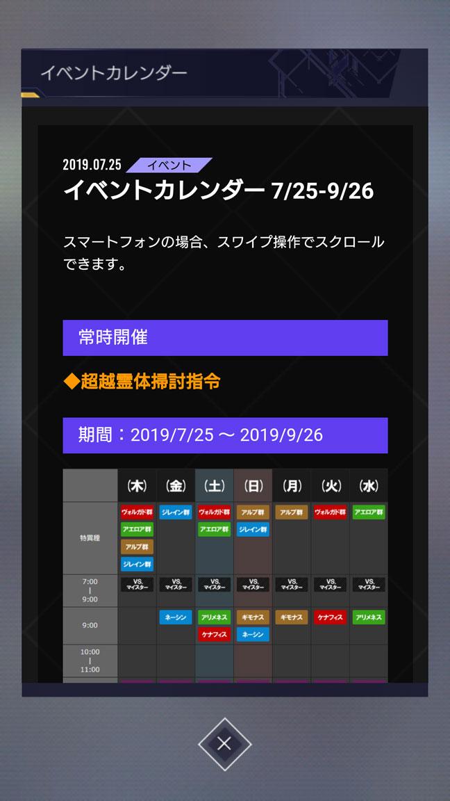 Screenshot_20190731-062201