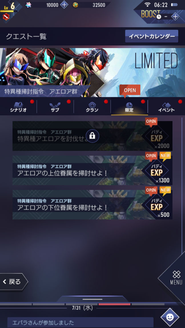 Screenshot_20190731-062227