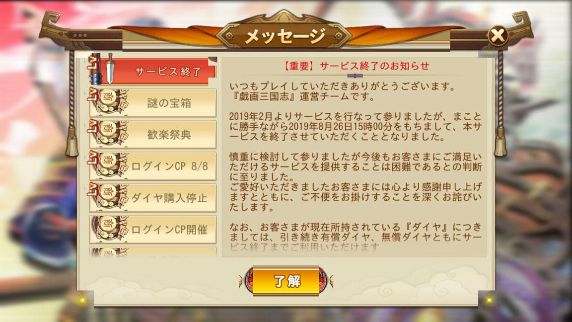 Screenshot_20190810-230103