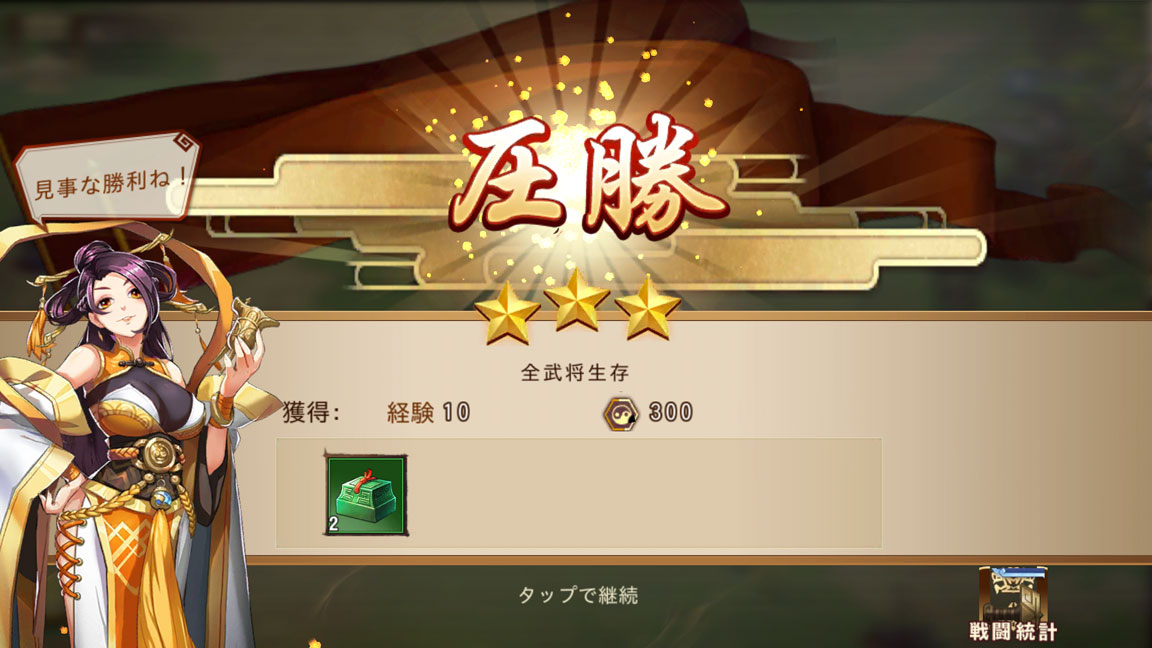 Screenshot_20190810-230422