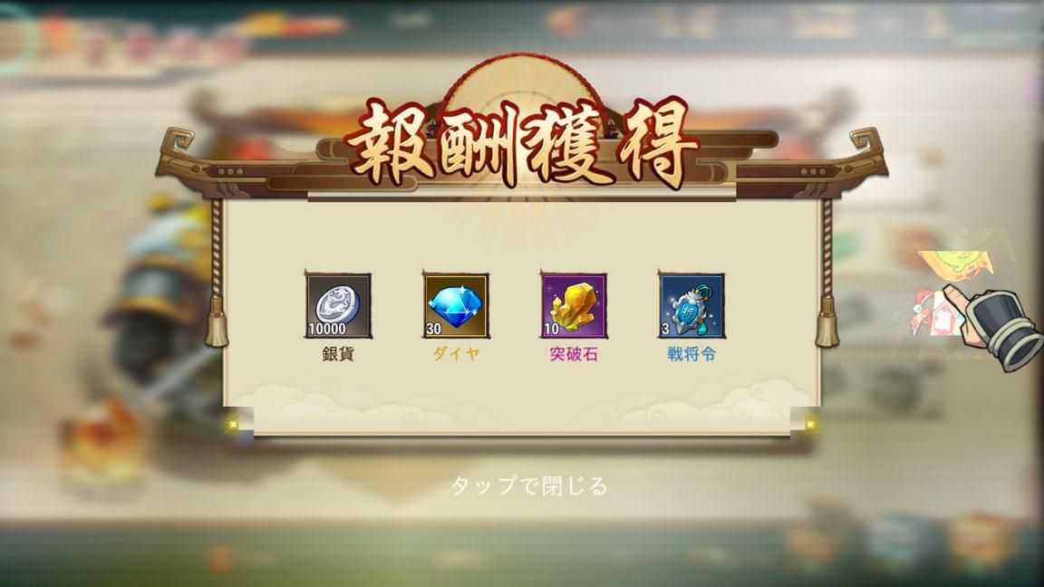 Screenshot_20190810-230842