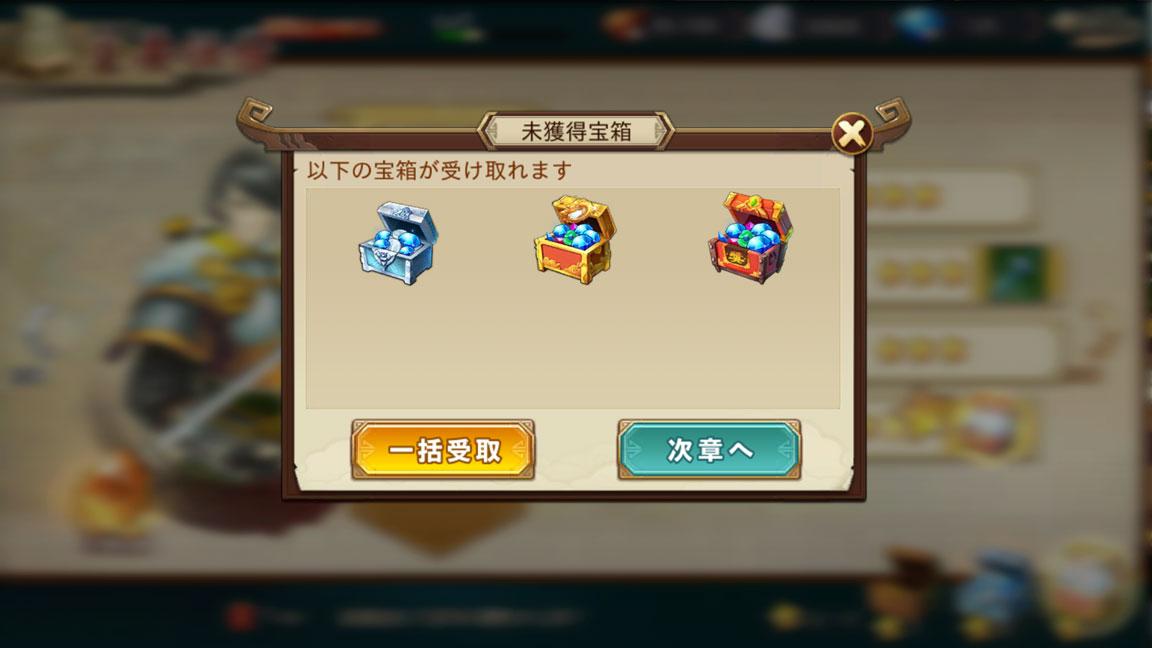 Screenshot_20190810-232727