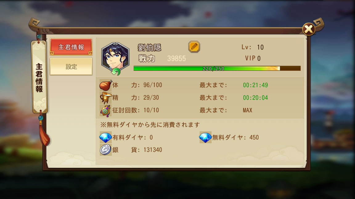 Screenshot_20190811-171939