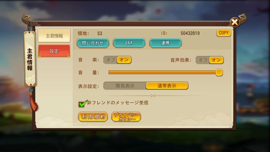 Screenshot_20190811-171942