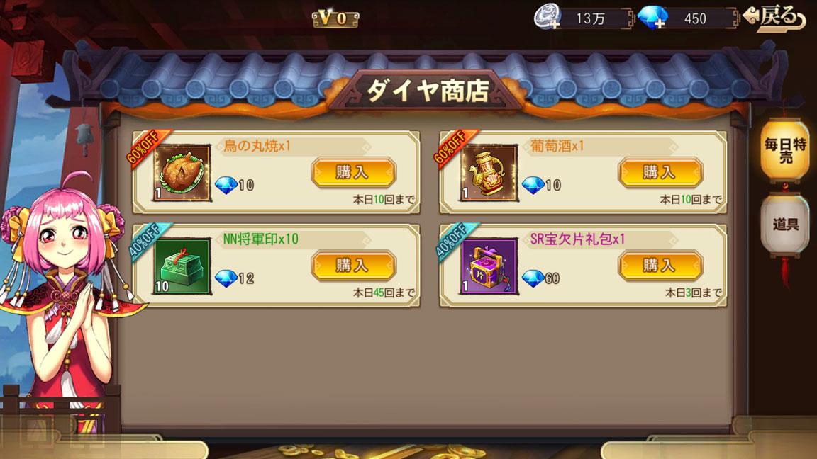 Screenshot_20190811-172015