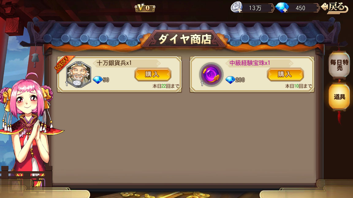 Screenshot_20190811-172018