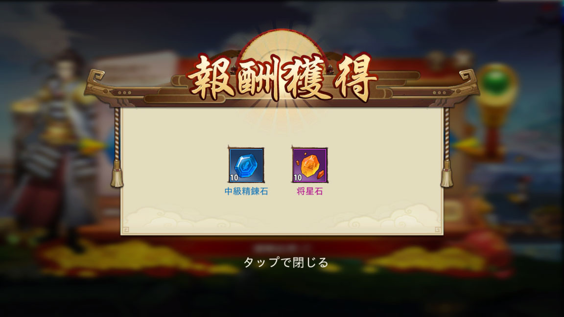 Screenshot_20190811-172034