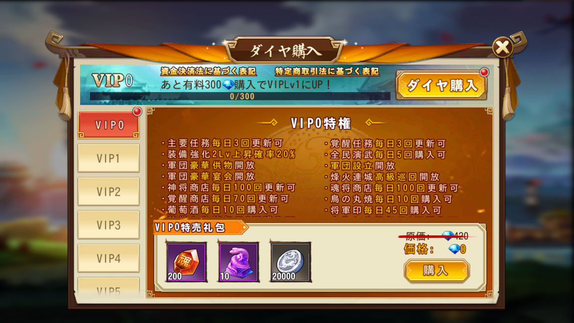 Screenshot_20190811-172051